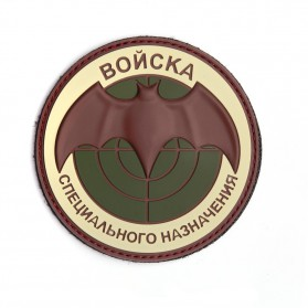 Nášivka PATCH 3D PVC ITALIAN STAR BROWN