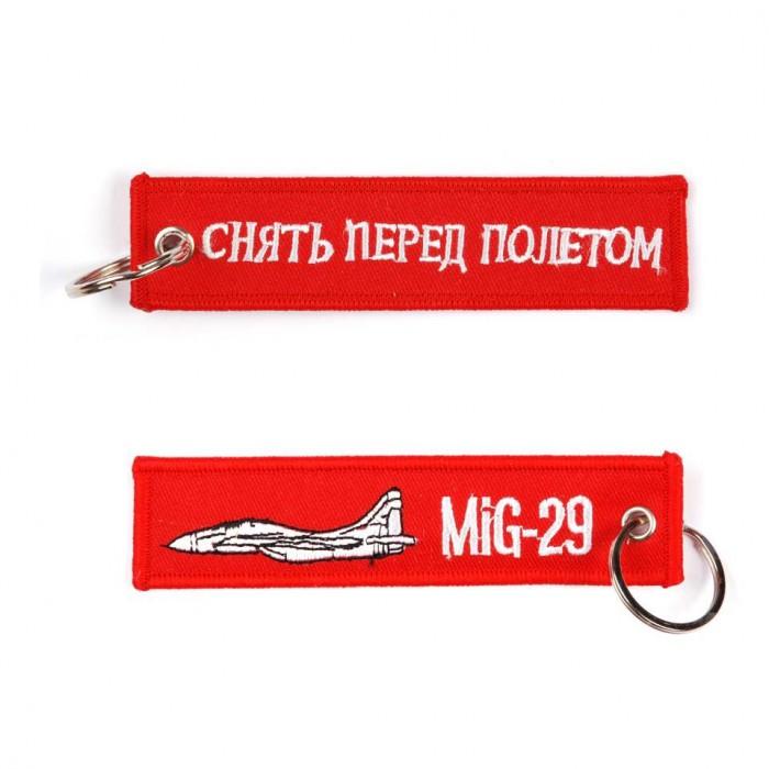 Kľúčenka RBF + MIG 29