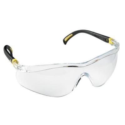 Ochanné okuliare iSpector Fergus