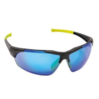 Ochanné okuliare iSpector Halton