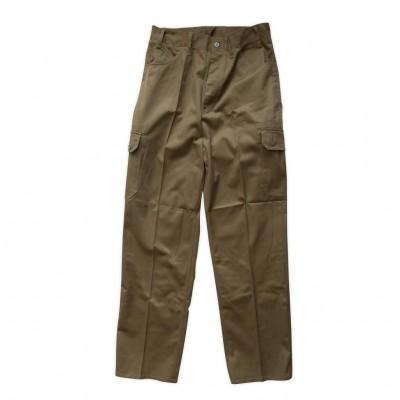 Nohavice vz. 85 služobné