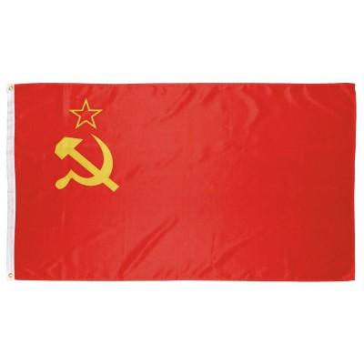 Vlajka CCCP veľká 150x90cm